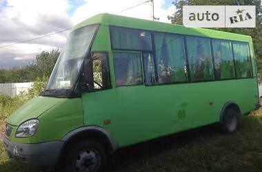 РУТА А0484 2006 в Умани