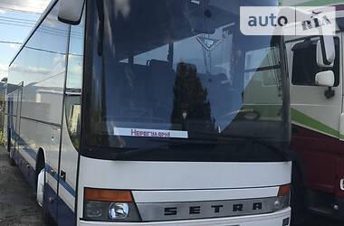 Туристический / Междугородний автобус Setra 315 GT-HD 1998 в Львове