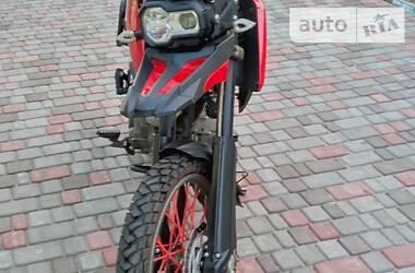Мотоцикл Кросс Shineray X-Trail 250 2020 в П'ятихатках