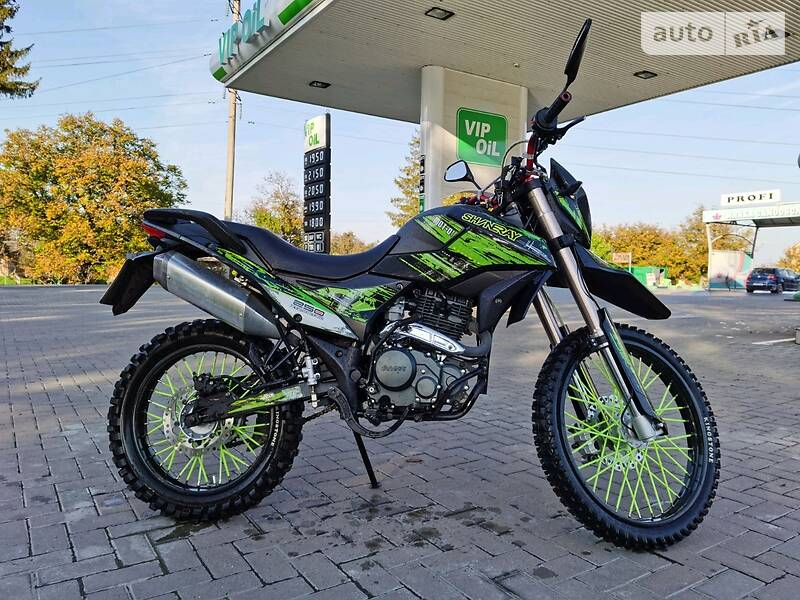 Shineray XY250GY-6С 2019 в Косові