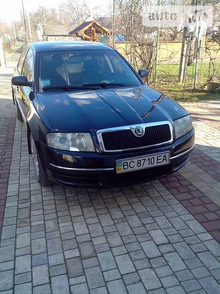 Skoda Superb 2003 в Бориславе