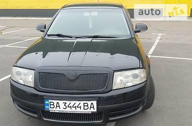 Skoda Superb 2008 в Кропивницком