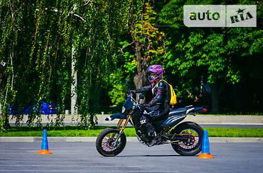 SkyMoto Dragon 2008 в Запорожье