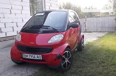 Smart Fortwo 2000 в Сумах