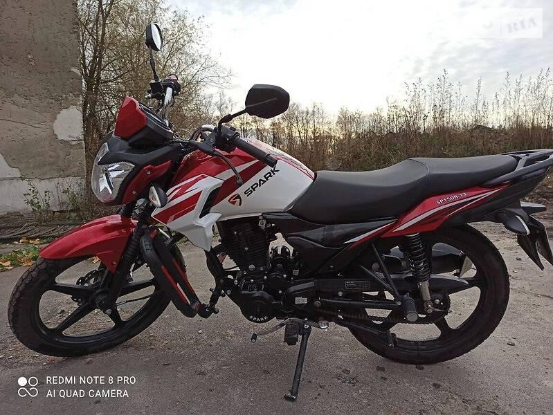 Spark SP-150 r13