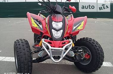 Speed Gear Forsage 2015 в Херсоне