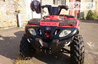 Speed Gear UTV  2009