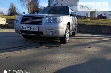 Subaru Forester 2005 в Корсуне-Шевченковском