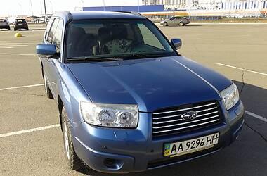 Subaru Forester 2007 в Киеве