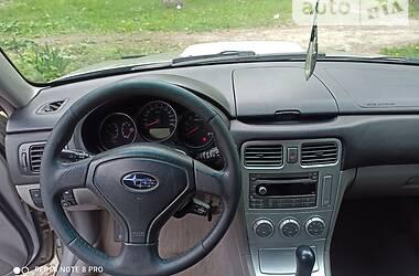 Внедорожник / Кроссовер Subaru Forester 2005 в Беловодске