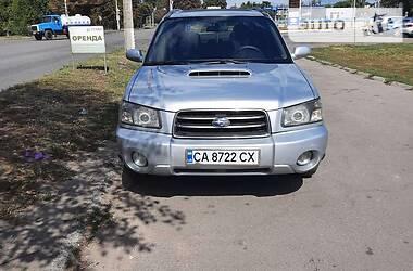 Внедорожник / Кроссовер Subaru Forester 2002 в Черкассах