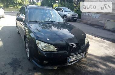 Subaru Impreza 2007 в Харькове