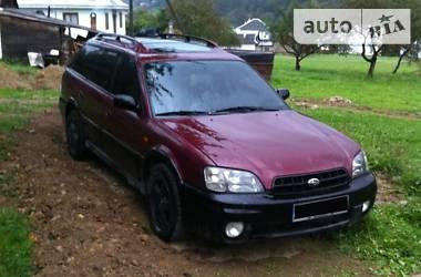 Subaru Legacy Outback 1999 в Косове