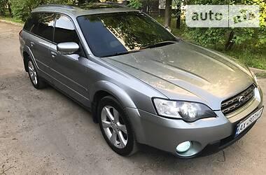 Универсал Subaru Legacy Outback 2006 в Харькове
