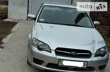 Subaru Legacy 2005 в Пустомытах