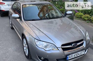Subaru Legacy 2007 в Харькове