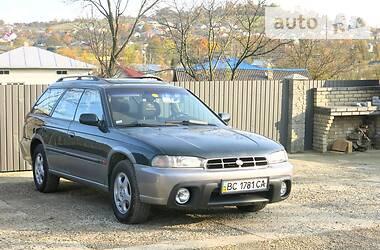 Subaru Legacy 1998 в Долине