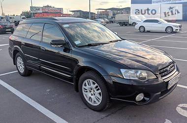 Subaru Outback 2004 в Киеве