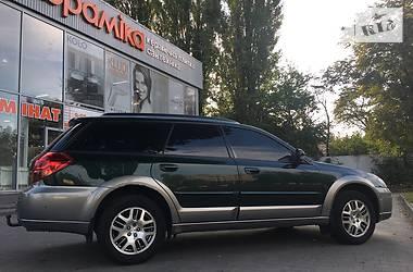 Subaru Outback 2005 в Ровно
