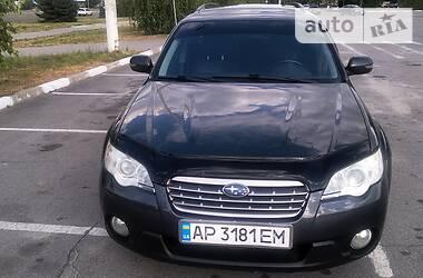 Subaru Outback 2008 в Запорожье