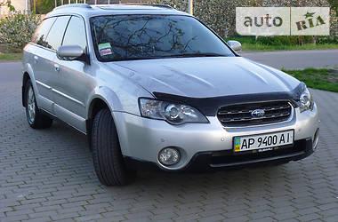 Subaru Outback 2003 в Мелитополе