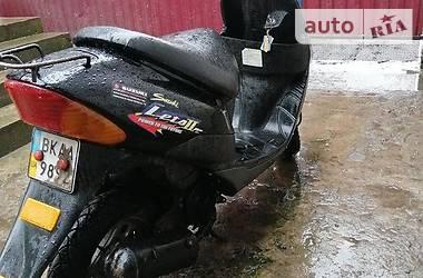 Suzuki KingQuad 2020 в Вараше