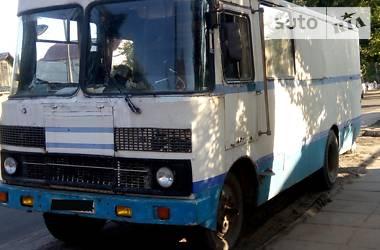 Таджикистан 3205 1991 в Голой Пристани