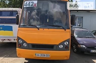TATA A079 2008 в Киеве