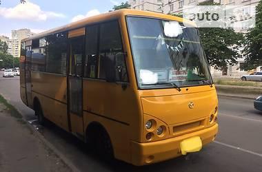 TATA A079 2010 в Киеве