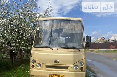 Городской автобус TATA A079 2013 в Киеве