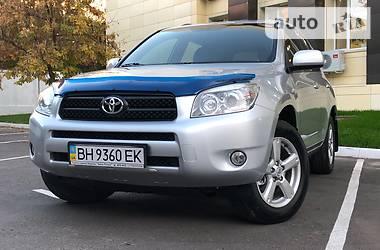 Toyota Rav 4 2008 в Одесі