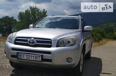 Toyota RAV4 2006 в Новой Каховке