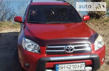 Toyota RAV4 2008 в Белгороде-Днестровском