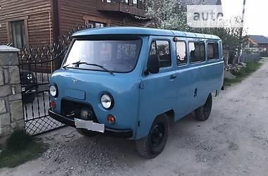 УАЗ 2206 пасс. 1998 в Ивано-Франковске