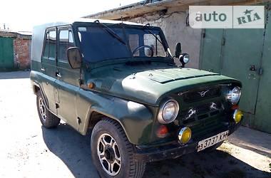 УАЗ 31512 1990 в Нетешине