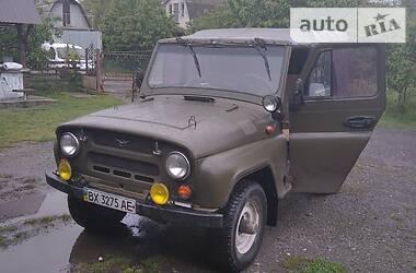 УАЗ 31512 1991 в Хмельницком