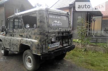 УАЗ 3151 1994 в Драгобрате