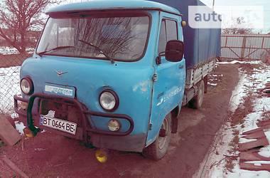 УАЗ 33036 1996 в Генічеську