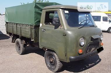 УАЗ 3303 1974 в Николаеве