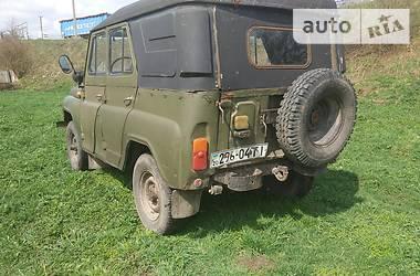 УАЗ 452 Д 1975 в Бережанах