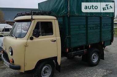 УАЗ 452 Д 1993 в Хмельницькому