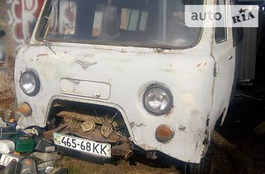 УАЗ 452 груз.-пасс. 1979 в Ирпене