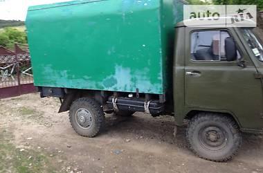 УАЗ 452 груз. 1978