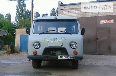 УАЗ 452 пасс. 1998 в Вольногорске