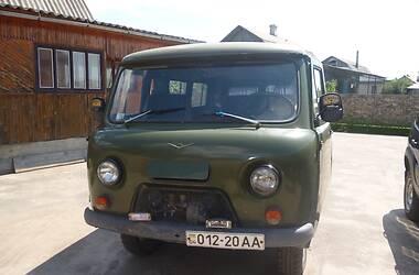 УАЗ 452 пасс. 1996 в Рокитном