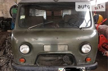УАЗ 452 пасс. 1977 в Львове