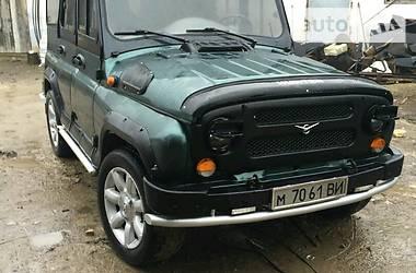 УАЗ 469  1991