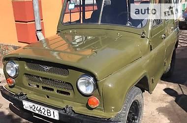 УАЗ 469 1997 в Калиновке