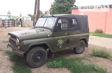 УАЗ 469 1996 в Кривом Роге