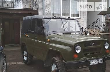 УАЗ 469 1989 в Золочеве